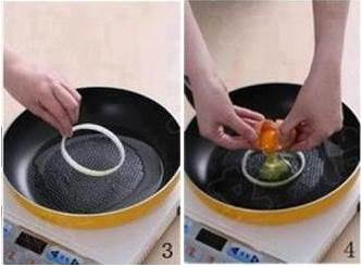 DIY Perfect Round Shaped Fried Egg 3